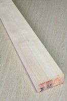 Maple Neck II HQS grade